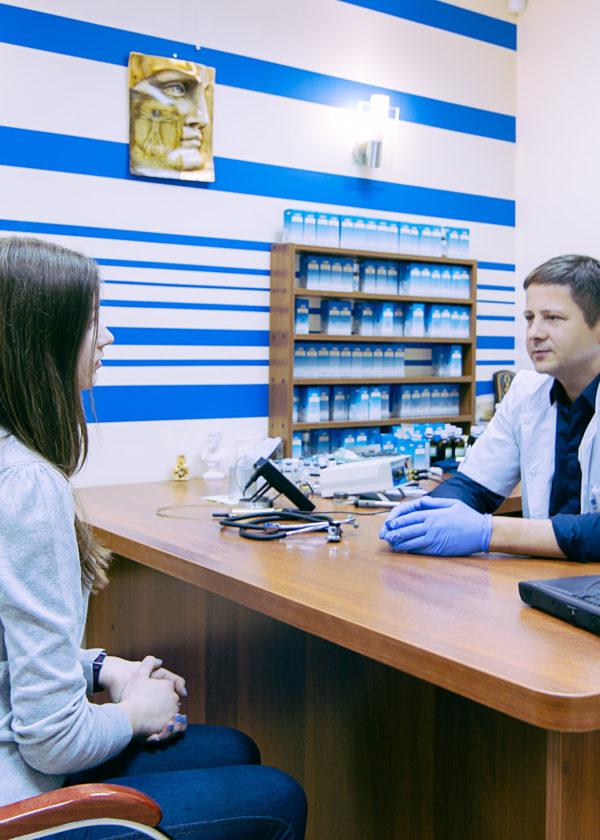 Лечение заболеваний Киев