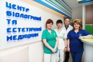 """Озонотерапия является одной из самых востребованных процедур в медцентре """"Динос"""""""