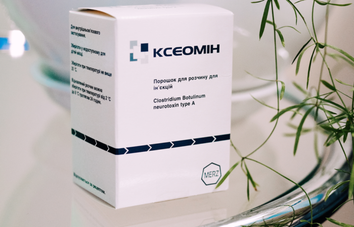 Ксеомин. Инъекции ботокс Киев